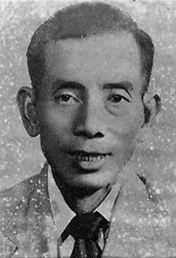 Tong Chee c1950